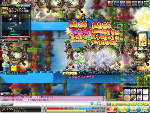 MapleStory 2012-06-03 19-35-09-737