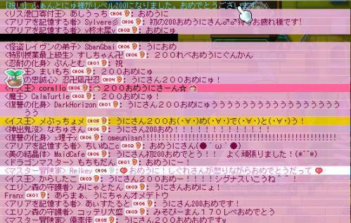 MapleStory 2012-06-05 22-44-17-149