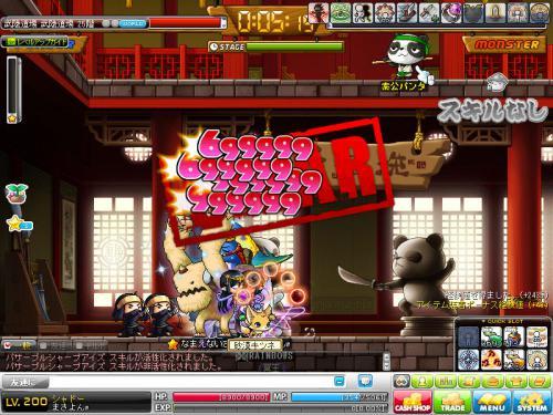 MapleStory 2012-06-06 16-40-06-583