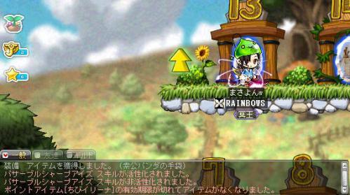 MapleStory 2012-06-12 00-05-44-333