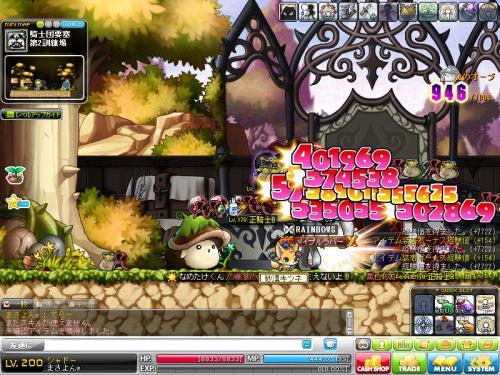 MapleStory 2012-06-13 23-48-59-127