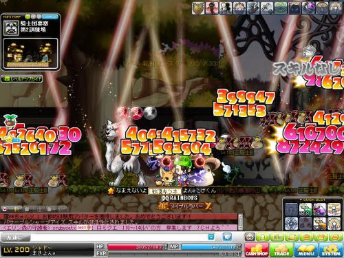 MapleStory 2012-06-13 23-57-19-501
