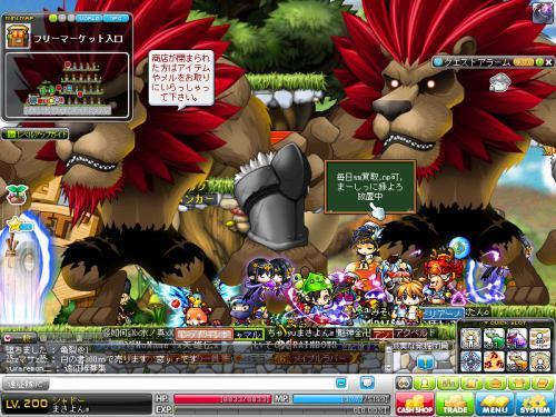 MapleStory 2012-06-15 20-01-10-652