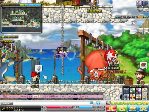 MapleStory 2012-06-15 20-59-16-583
