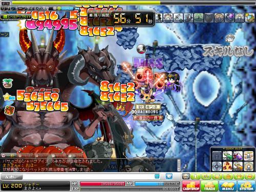 MapleStory 2012-06-16 09-49-40-038