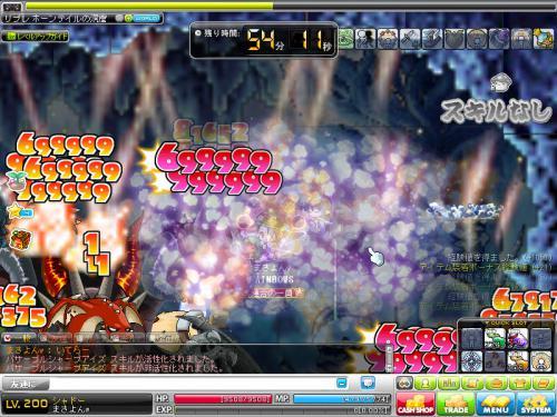 MapleStory 2012-06-16 09-52-20-442