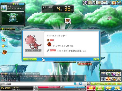 MapleStory 2012-06-16 10-36-40-818