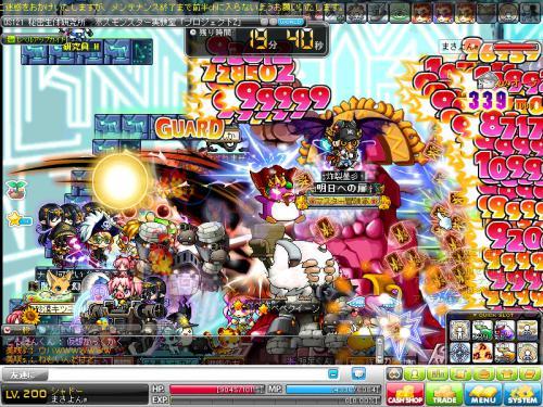 MapleStory 2012-06-20 20-31-24-244