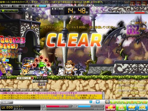 MapleStory 2012-06-20 20-42-26-825
