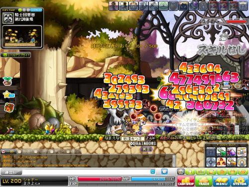 MapleStory 2012-06-22 20-58-33-730