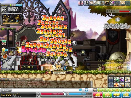 MapleStory 2012-06-23 13-48-11-434