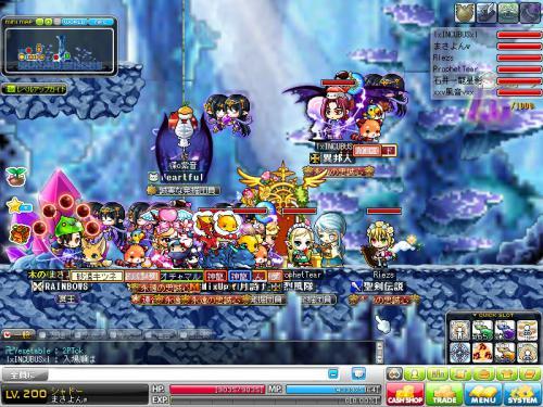 MapleStory 2012-06-24 09-04-52-398