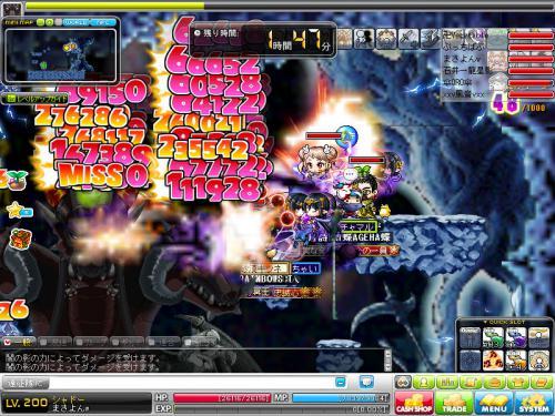 MapleStory 2012-06-24 10-03-28-974