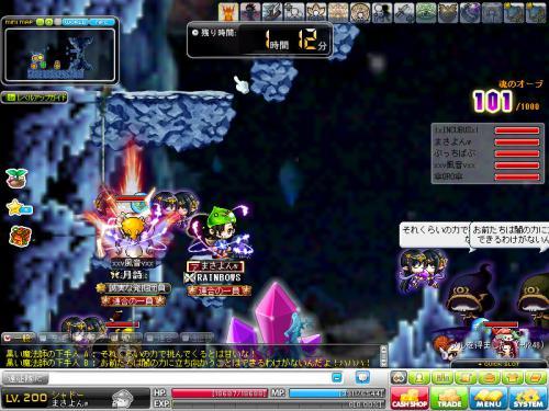 MapleStory 2012-06-24 10-38-29-767