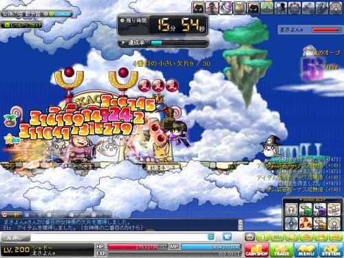 MapleStory 2012-06-24 23-25-16-425