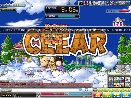 MapleStory 2012-06-24 23-32-04-880