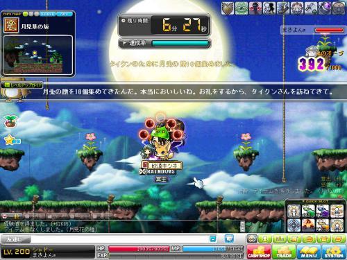 MapleStory 2012-06-24 23-36-40-845
