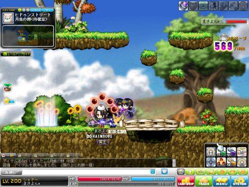 MapleStory 2012-06-24 23-39-17-646