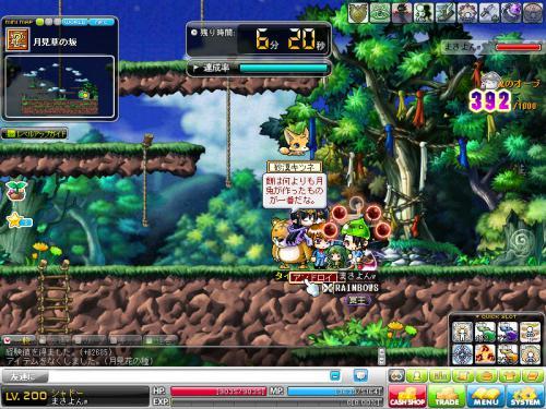 MapleStory 2012-06-24 23-36-48-043