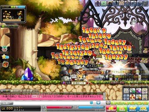 MapleStory 2012-06-27 22-24-47-226