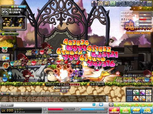 MapleStory 2012-07-01 18-22-37-727