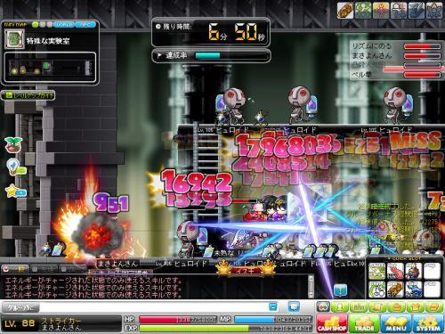 MapleStory 2012-06-30 12-52-51-026