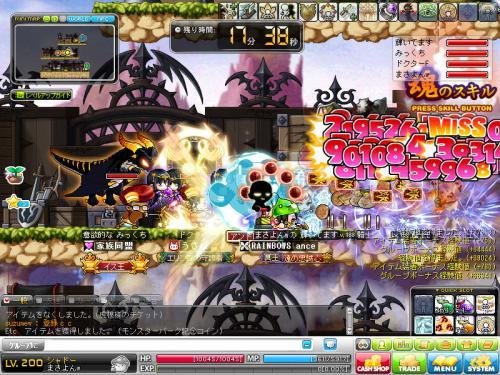 MapleStory 2012-07-02 23-54-42-606