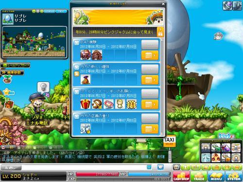 MapleStory 2012-07-03 22-50-14-782