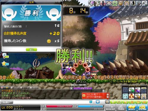 MapleStory 2012-07-11 23-10-25-493