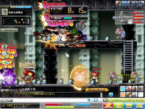MapleStory 2012-07-21 15-53-31-190