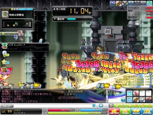 MapleStory 2012-07-28 20-21-03-081