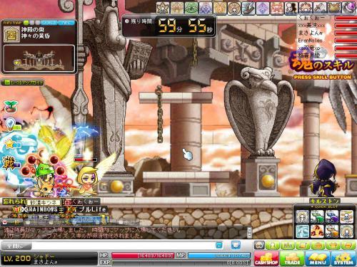 MapleStory 2012-07-30 22-43-42-758