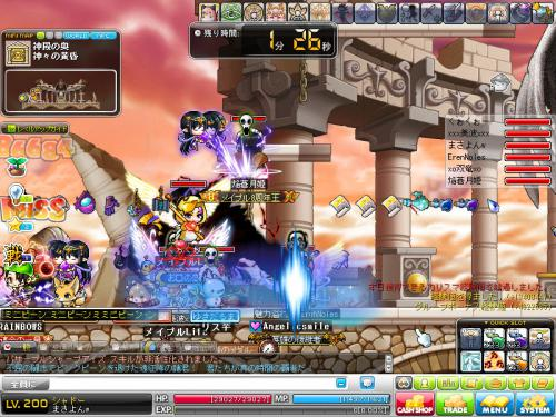 MapleStory 2012-07-30 23-42-11-790