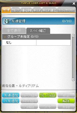 MapleStory 2012-08-03 21-03-47-361