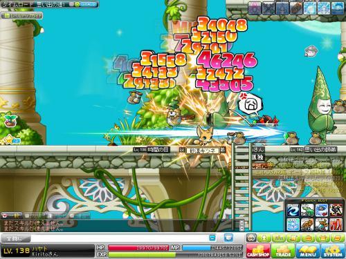MapleStory 2012-08-03 21-59-52-123
