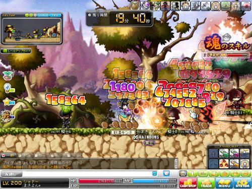 MapleStory 2012-08-08 22-15-07-028