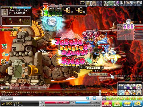 MapleStory 2012-08-21 14-59-06-884