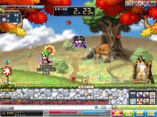 MapleStory 2012-09-03 01-21-12-848