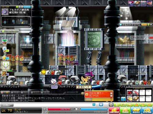 MapleStory 2012-09-03 20-42-48-621