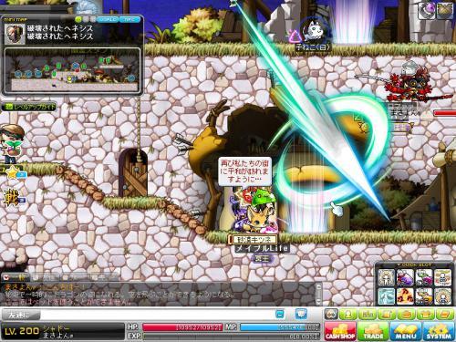 MapleStory 2012-09-06 13-52-08-376