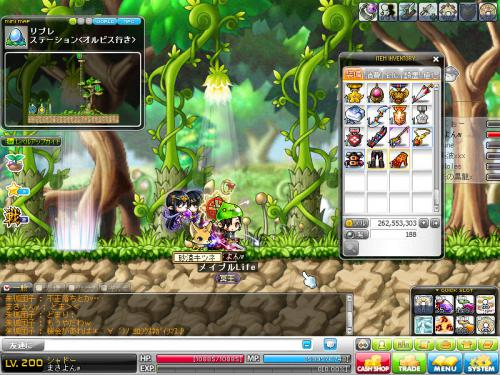 MapleStory 2012-09-06 21-44-08-428