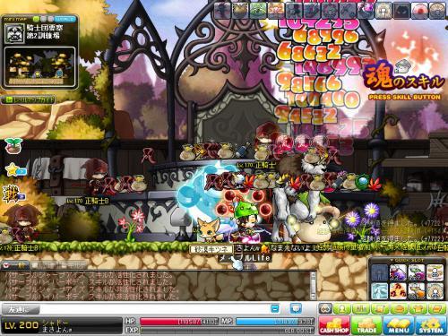 MapleStory 2012-09-06 22-43-05-230