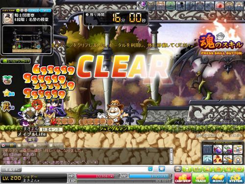 MapleStory 2012-09-06 22-56-20-912
