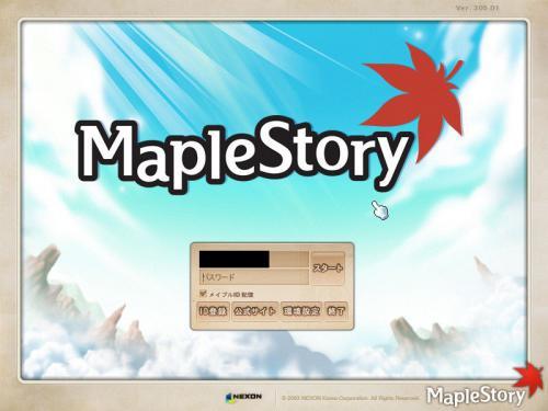 MapleStory 2012-11-08 21-26-17-701