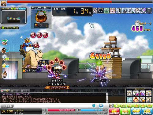 MapleStory 2012-11-10 17-08-48-912