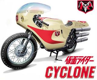 fujimi_cyclone.jpg