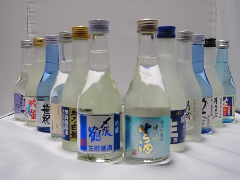 新潟県産生酒セット