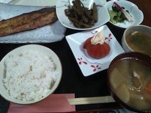1205定食