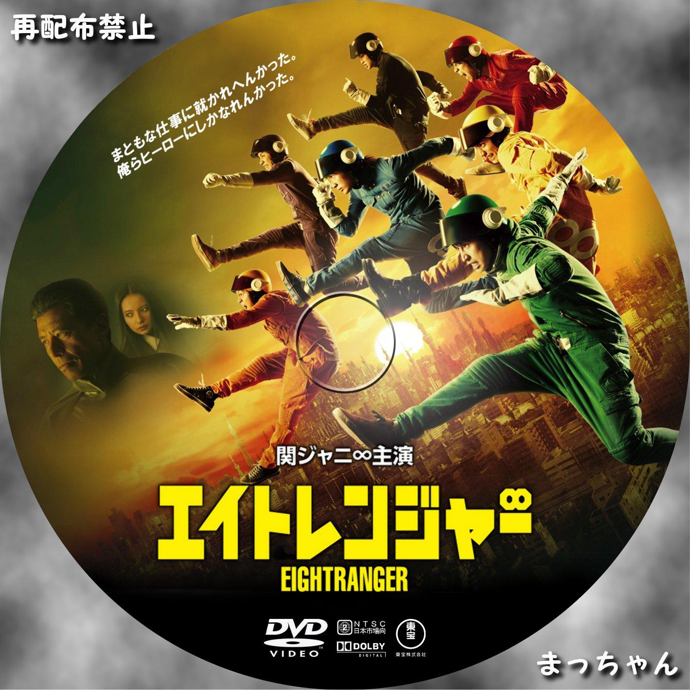 まっちゃんの☆自作DVDラベル☆