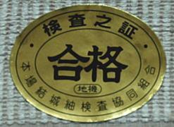 lb_hira_jiba_OK.jpg